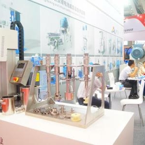 china-international-battery-technology-exchange-conference-exhibition-cibf-held-shenzhen-convention-center-72004622